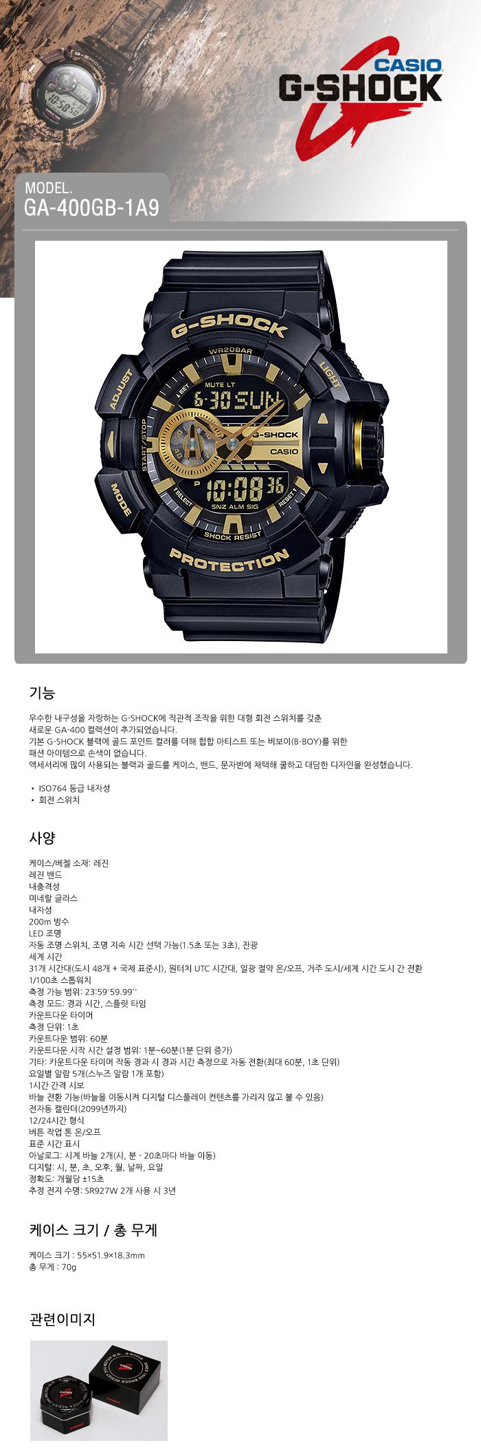 G Shock Best Ga 110gb 1a Casio 400gb 1a9